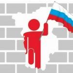 2012.02.01-правл.-логотип1